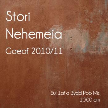 Cyfres Nehemeia