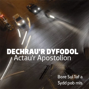Rhys Llwyd (Dechrau'r Dyfodol – Rhan 1) – AM, 04.09.2011