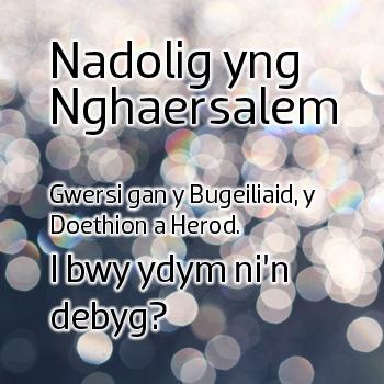 Rhys Llwyd (Bugeiliaid, Doethion a Herod) – PM, 27.11.2011