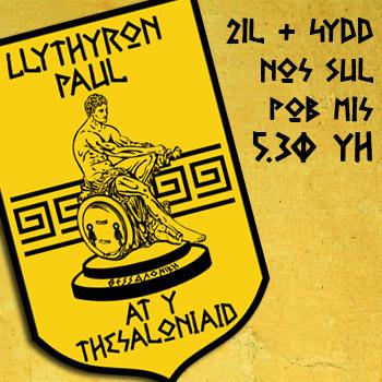 Rhys Llwyd (Paul a'r Thesaloniaid – Rhan 1) – PM, 08.01.2012