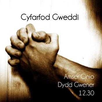 Cyfarfod Gweddi